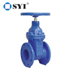 /product-detail/bs5163-non-rising-stem-gate-valve-of-syi-valves-1072492102.html