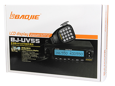 BAOJIE BJ-UV55DuaL Band Car Mounted Two Way Radio Transmitters for Sale