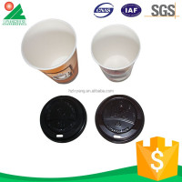 Wholesale Plastic Disposable Coffee Cup Lids