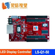 New product 2016 controller matrix LED TV