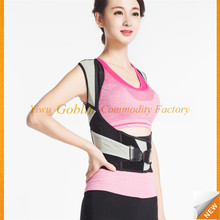 GBIY-060 Royal posture back support/Back support posture correction/Magic back support