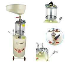 New and Multi-Functional Waste Oil Drainer, Oil Extractors