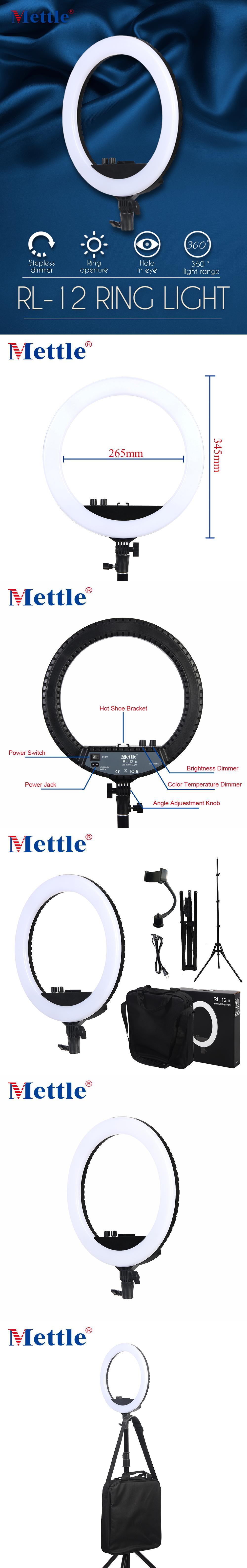 circle ring light