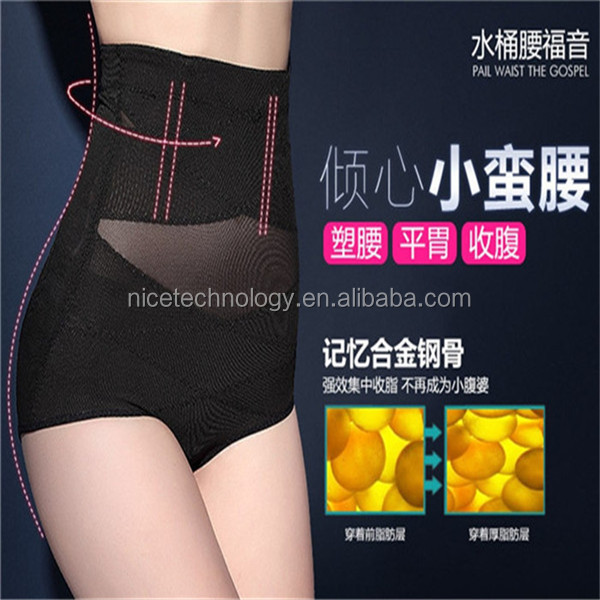 New Design Latex Slimming Waist Shaper underwear belly For Postpartum Women