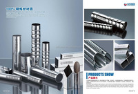 Bright Stainless Steel Welded Tube
