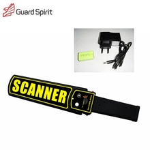 MD3003B1 GUARD SPIRIT Hand Held Metal Detector Police Weapon Detector Super Scanner
