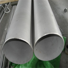 SUS304 316 A213 Heat Exchanger Pipe Precision Seamless Stainless Steel Tube