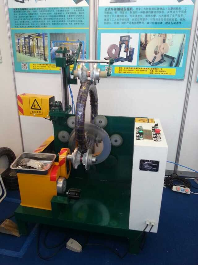 Motorcycle tyres stretch film wrapping machine