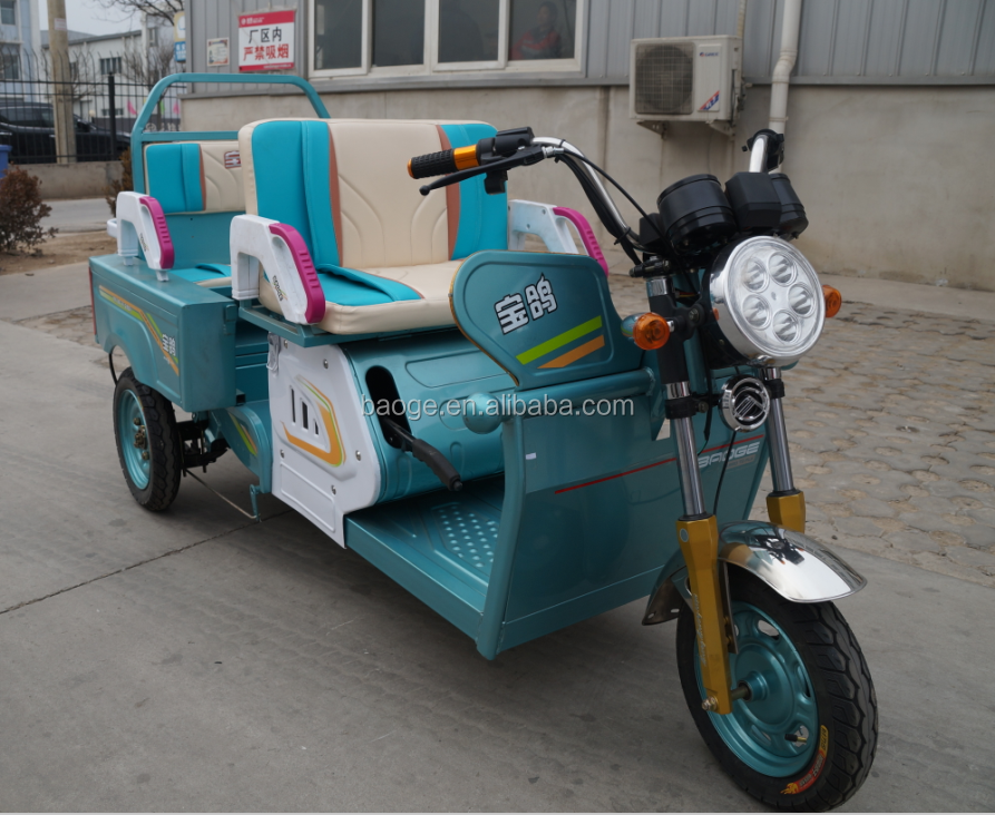 Cheap folding Electric tricycle for passenger with three wheel