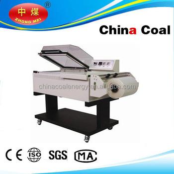 shrink sealer machine