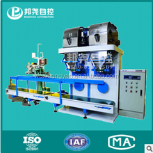 bagging scale / bagging scale system/ Sheet material packing scale for open-mouth bag LCS- 2 / PD