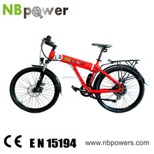 2016 hotsale bright color ebikes for city young lady with hidden Samsung battery