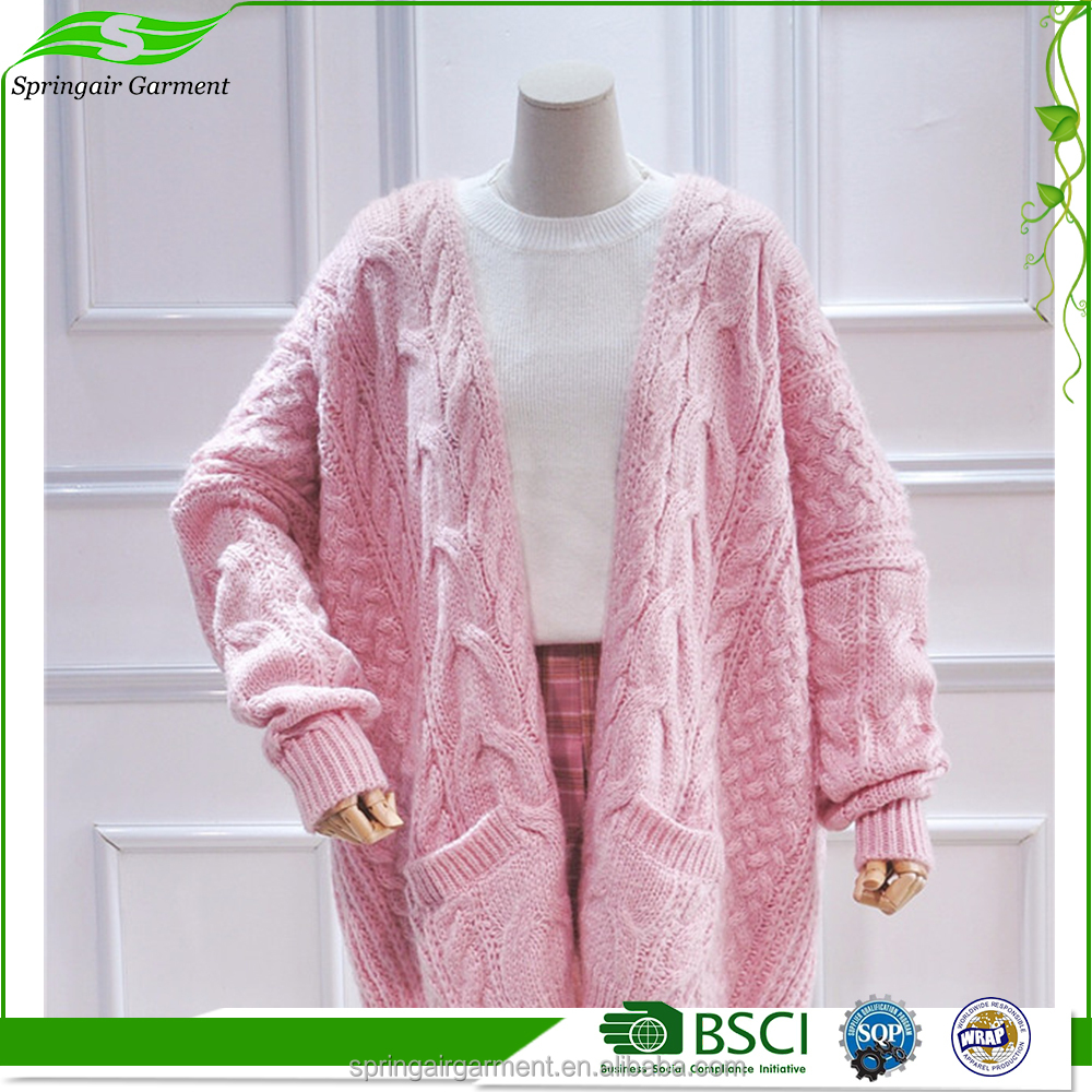 2017 new fashion stylish ladies girls cardigan knitwear manufacturers woman sweater