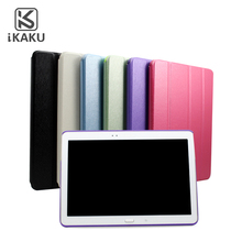 Alibaba top selling luxury pu leather newest design protective tablet case for samsung galaxy tab 2 7 inch