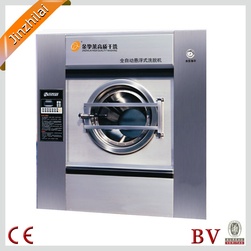commerical full automatic washing and dewatering machine/Industrial washer extractor