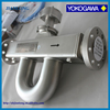 Yokogawa RCCS39/IR Series Mass Asphalt Flowmeter with certificates