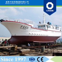 CE Certification and Fiberglass Hull Material 29.98m 98ft Longline Tuna Trawler Commercial Crab Boat for Sale