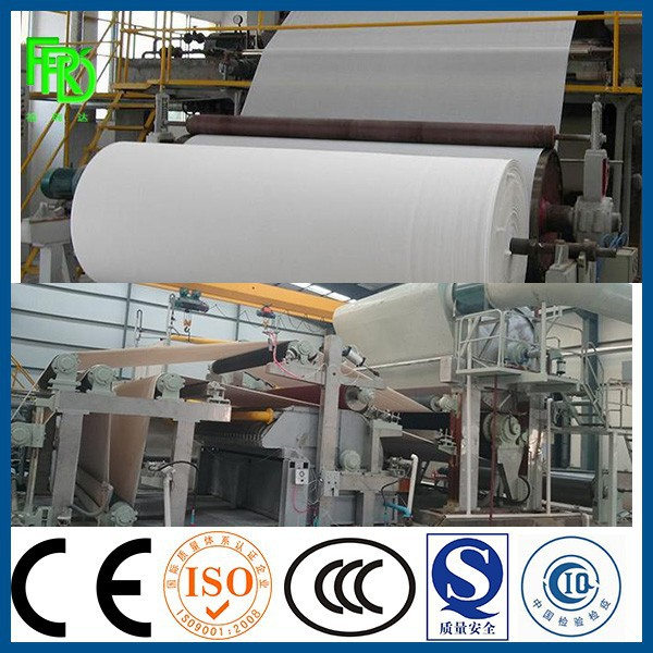 2880mm waste paper recycling equipment in China
