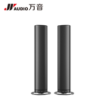 Detachable BT Soundbar with Built-in Subwoofer, Ultra-thin 2.1 Channel Home Theater TV Speakers