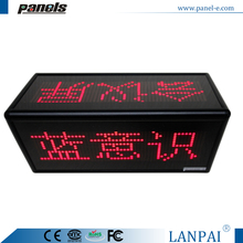 Black and Silvery frame led video display board