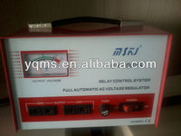 SVC Servo motor digital display voltage stabilizer