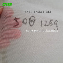 Especially anti aphid net agriculture greenhouse insect net