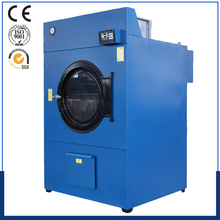 high quality industrial hot water clothes dryer for laundry