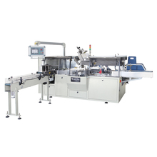Multi-function OPR-90B automatic paper napkin flow wrapping machine