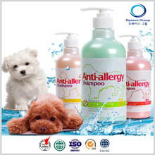 New arrival multifunctional puppy pet dog bathing massage Dog Shampoo with private label