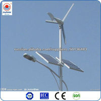 Wind Solar Hybrid Street Lighting System
