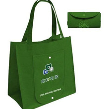 wholesale china supplier promotion non woven bag