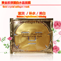24K Gold Mask Hot 60g Collagen Crystal Whitening Moisturizing Beauty Face Mask OEM