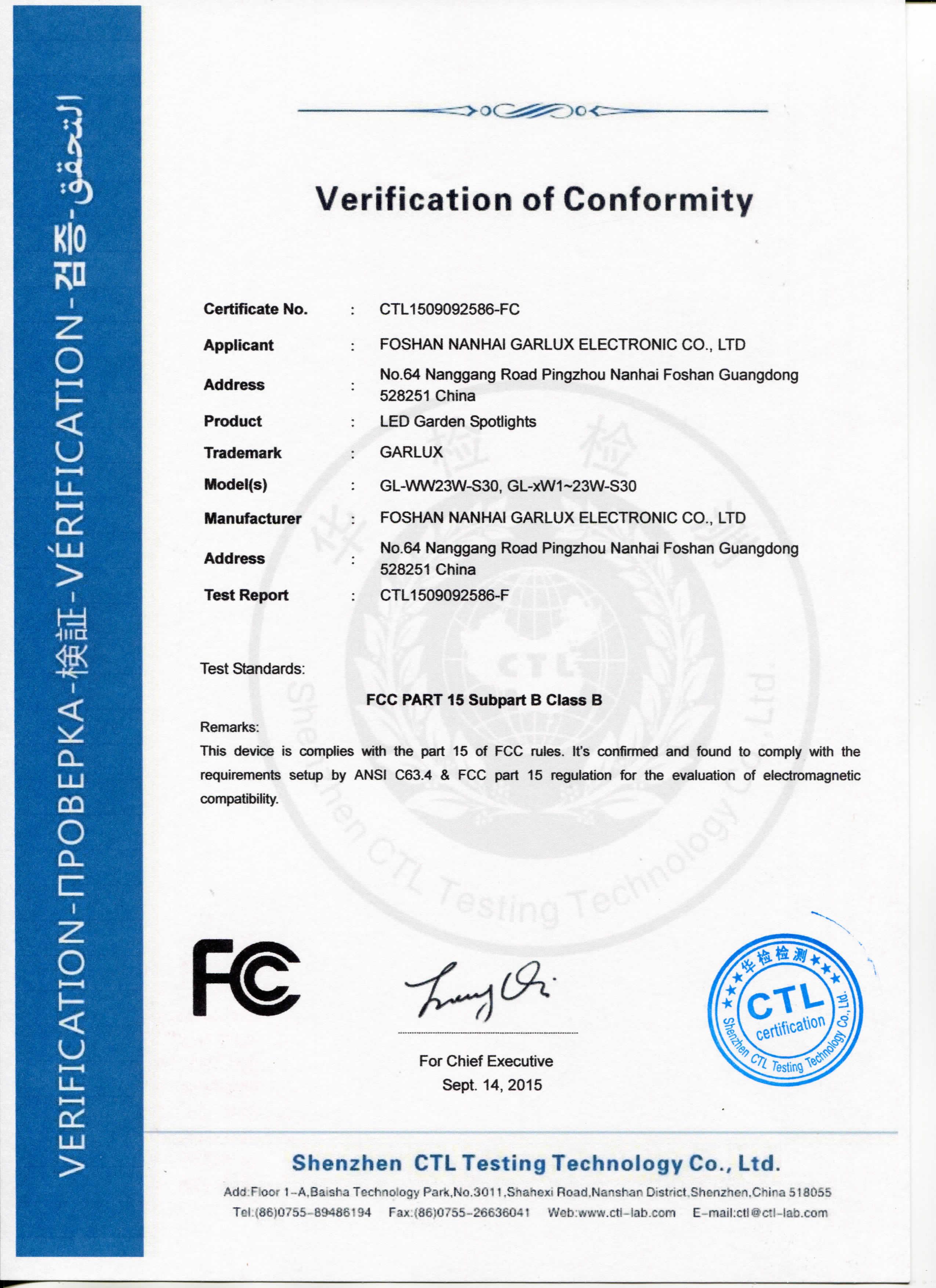 Foshan Nanhai Garlux Electronic Co Ltd Underground Lightgarden
