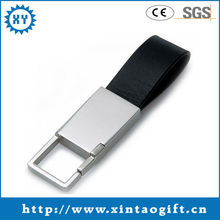 China made business people use genuine leather keyring