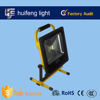 Rechargeable 50 watt led flood light with adapter and Car Charger