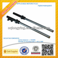 Hybrid III High Fatigue Cub Motorcycle Shock Absorber