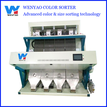 Intelligent Multifunction ccd camera raisins color sorter machine