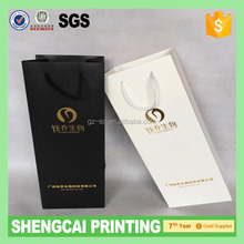 Customized logo Gold hot-stamping logo luxury paper gift wine paper bag