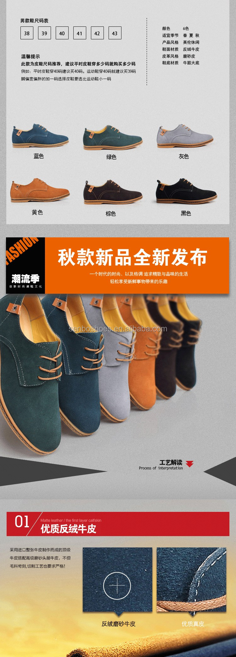 italian manufacturer fashion Genuine Leather rubber bottom casual manufacturer shoes for men