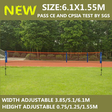 2016.1m new height and wide adjustable badminton net tennis volleyball net with stand /frame portable and movable with carry bag