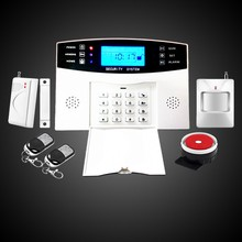 Wholesale low price anti-theft wireless gsm home alarm system kit with pir detectors