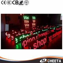 Shenzhen Factory Wholesale Price Programmable Message Battery Powered Led Scrolling Text Led Light Display Advertising Board
