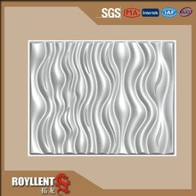Modern embossed interior plant fiber 3d wall panel in China 500*500mm