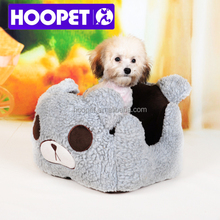 Sweet funny little bear shaped dog kennel cat bed for small dog or cat dog supplies