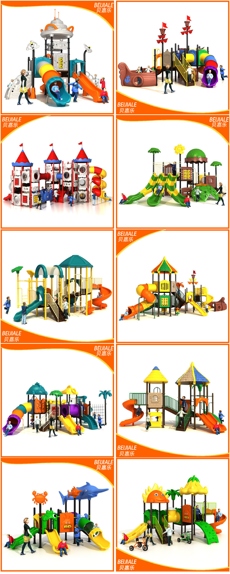 2017 new children playground amusement equipment with certificate