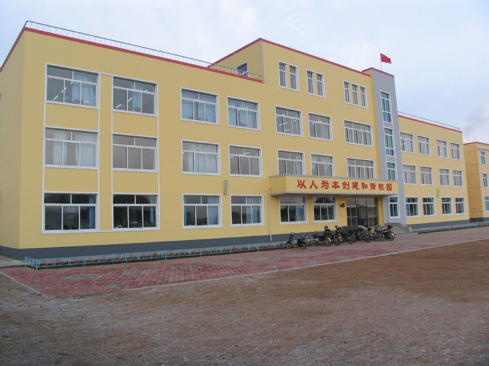 School building widely used high quality waterproof container houses for sale