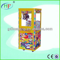 mini claw amusement vending machine/toy catcher machine/present crane claw
