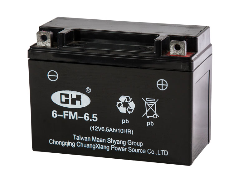 gtx6.5-bs motorcycle battery