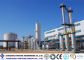 LNG Plant----High efficiency low power consumption small size MRC process (150TPD-1500TPD)