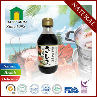 Premium Japanese cooking light soy sauce